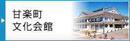 財政状況資料集|埼玉県神川町ホームページ